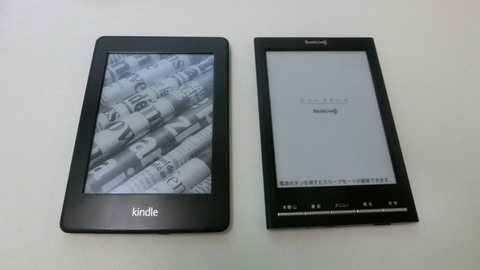 kindle paperwhiteとlideo